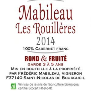 Saint-Nicolas de Bourgueil, Mabileau 2014